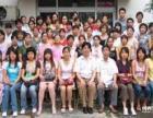 北京高级公共营养师培训机构