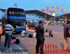 南宁到滁州汽车-时刻表-要多久-票价:18775355665