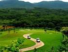 太平洋联盟:海南七仙岭温泉高尔夫球会