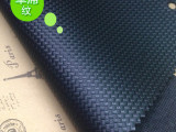 光辉皮革厂家直销高尔夫PVC正草席纹编织人造革 笔记本革 箱包料