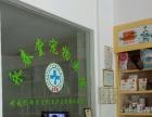 (求购)揭阳市宠物医院永春堂宠物医院