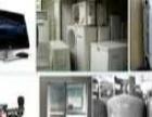 邯郸空调家具家电上门回收