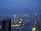 芜湖到香港澳门珠海五天四晚双飞游 海洋公园 星光大道 大三巴