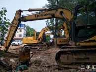 柳工CLG915C二手挖掘机