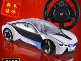 112超大重力感应方向盘遥控车儿童玩具车宝马i8概念跑车模型67