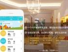 中国智能家居发展前景趋势分析