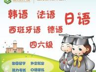 泰州有没有专业的日语培训学校/泰州上元教育日语专业