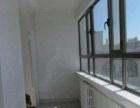 7【买婚房看惊喜】共和街家属院 2室90㎡价位商量可按揭