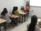 米娅国际外语韩语班开学季