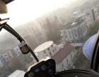 石嘴山市出租载人热气球直升机滑翔伞编队广告飞行