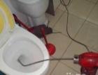 桂林专业马桶疏通公司 疏通厕所蹲坑 马桶 坐便器