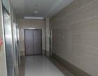 华泰财富中心 沿街写字楼 800平方 吉房出租看房