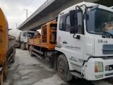 常年收售国内地区不限二手混凝土输送泵