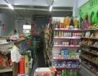 山大医院西 百货超市 商业街卖场 盈利中,因家有事急转