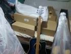 民谣吉他出售
