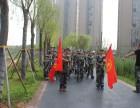 南昌中小学生亲子军事夏令营