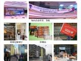 深圳展架 深圳鑫汇通广告喷绘