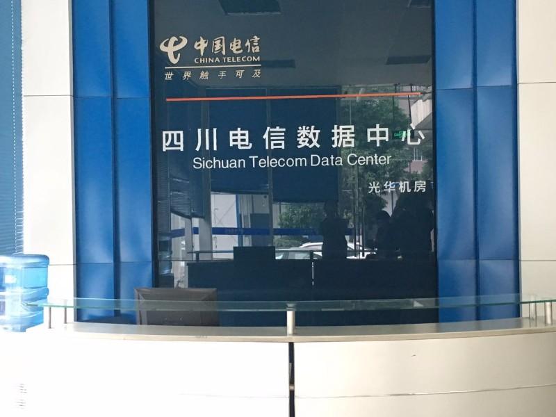 成都服务器托管租用,四川电信旗舰机房,多线双线唯一机房