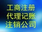 桐庐百江代办商标注册,代理记账找朗辉