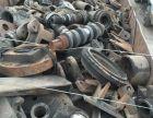 新和收废铁,新和物资回收,新和收铜铝