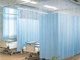 三河窗帘厂家批发定做医院窗帘 医院隔帘 阻燃遮光窗帘
