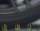 轮友盾加盟 轮友盾智能胶 汽车用品 投资1-5万 招商代理