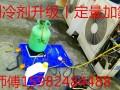 洗衣机维修丨大石西路丨大石东路丨清水河丨空调丨冰箱丨厂家售后