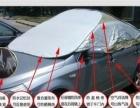 上海本通汽车太阳伞
