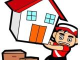 合肥 拉货 送货 物流 搬家 上门服务
