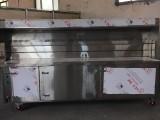 厂家直销饭店厨房商用室内室外木炭油烟净化烧烤车