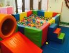 生态城幼儿托班哪里设施生态环保又安全