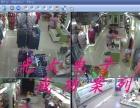 自贡视频安防监控及防盗报警系统的安装和维护