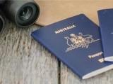 十堰签证代办机构 专业加急预约澳洲半工半读留学签证