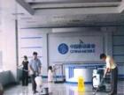 徐汇区厂房pvc地板清洗 水泥地面清洗