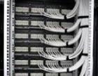 监控布线安装与维修