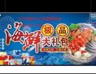 乌鲁木齐市春节礼品批发零售188-688元