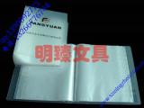 定做科技木皮样品册,木皮展示样品册,PP彩印资料册