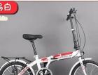 厂家直销女士20折叠、24、26自行车、迷你自行车