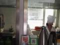 碱泉街四季丸子汤店
