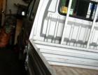 便宜出售长安跨越双排小货车