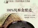 出售東北純糧原漿白酒