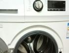 专业维修洗衣机安装清洗