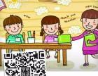靠谱的韩语培训 靠谱韩语学习 十年授课经验 11号开课