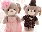 摩根船长正版泰迪熊毛绒玩具公仔 结婚纱礼服情侣 婚庆礼物
