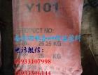 三沙回收甘露糖醇 山东回收偏三甲苯列表新闻