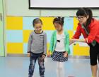 怎么教育儿童记忆力-广州少儿培训机构