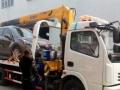 厂家低价出售清障拖车