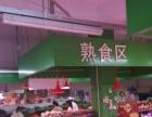 市南香港中路盈利中熟食店转让