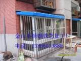 马连道防盗窗防盗网安装防护栏电焊氩弧焊加工