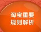 深圳宝安西乡珠宝拍摄培训,深圳南山网店摄影培训